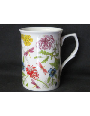 Windsor Chintz Fine China Bone Mug